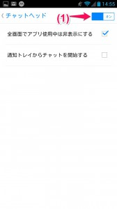 Screenshot_2014-06-19-14-56-01_063014_021930_PM