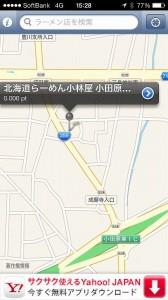 IMG_7483