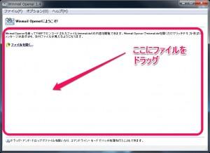 Winmail Openerfail