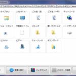 [Windows] フリーソフト「窓の手 2010」正式公開