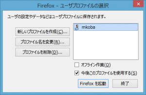 ffpmcmd02
