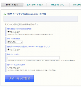 sitemap.xml Editor