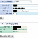 [DDNS] AirStation(WZR-HP-AG300H)で使えるダイナミックDNSプロバイダー
