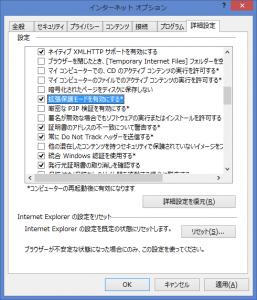 IE10_64