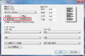 IE_print
