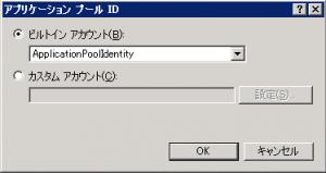 IISDAP04