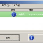 CG-NUH04Gを試す