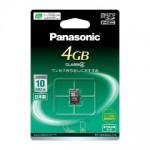 [MicroSDカード] 今週のお買い物