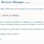 [WordPress] リビジョン情報を削除するプラグイン(Better Delete Revision)