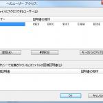 [Windows] EFS暗号化ファイルのキーファイルをバックアップしておく