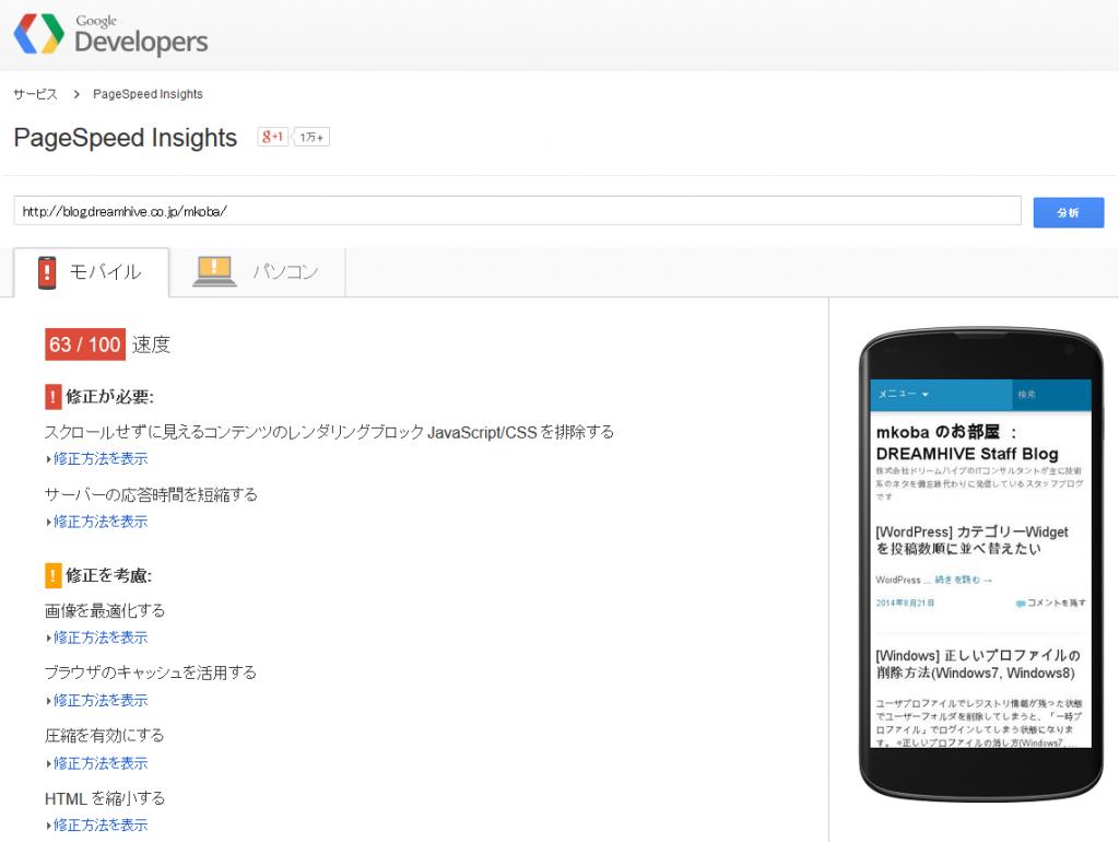 google_psi01