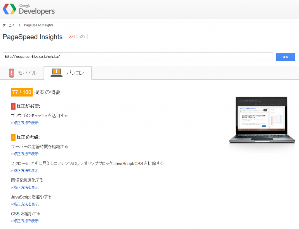 google_psi02