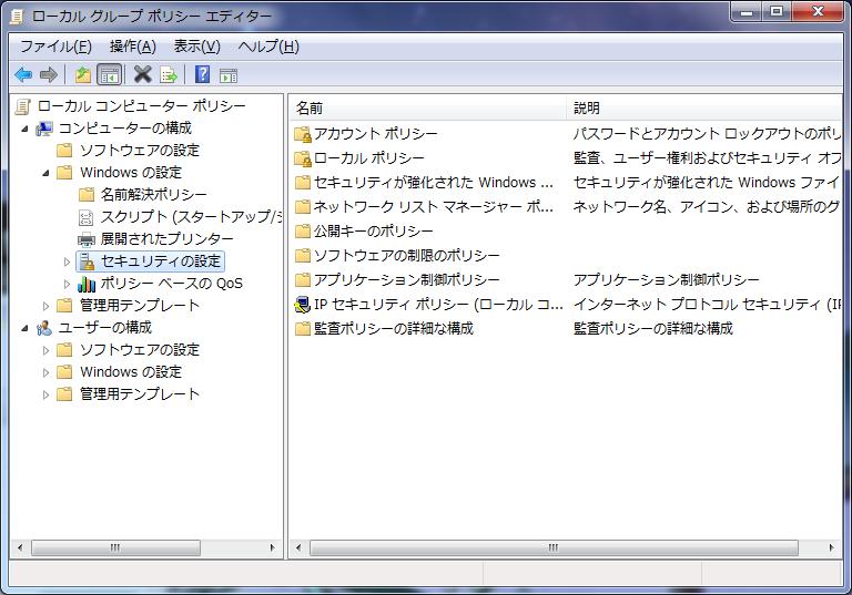 Windows] 繝ュ繝シ繧ォ繝ォ繧サ