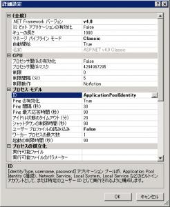 iis7_ap01