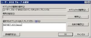 iis7_ap04