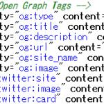 [WordPress] jetpackのOGPタグを出力させない方法