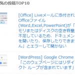 [WordPress] jetpack の人気投稿 Widget のサムネイル画像サイズを変更したい