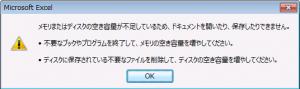 livemail_err001