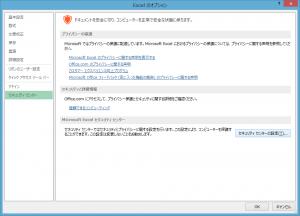 livemail_err002