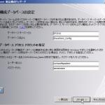 [Windows Server] SharePoint 2010 セットアップでハマる・・・