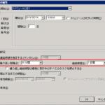 [Windows] 30分毎のタスクを登録したい