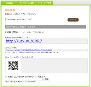 urxnu_result