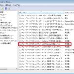 [Windows] LAN Manager認証レベルを未定義に戻す方法