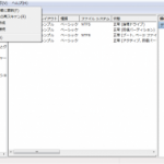 [Windows7] VHDファイルの作成と接続