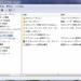 [Windows] ローカルセキュリティポリシーとローカルグループポリシーエディター