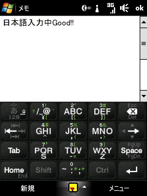 Touch Diamond S21HT の文字入力機能を iPhone のフリック入力っぽいのに変更する
