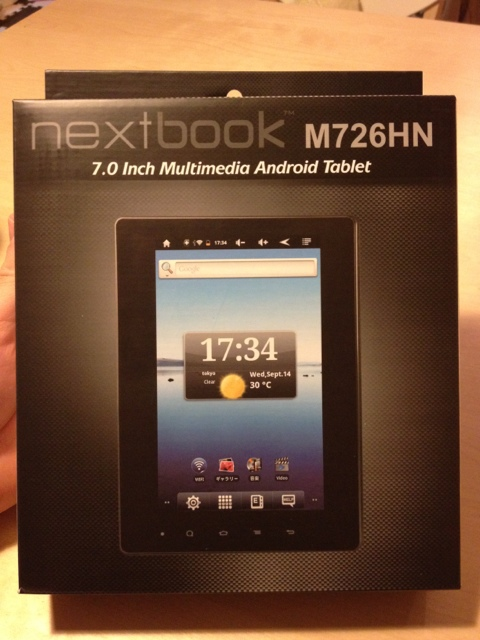 Custom android rom for nextbook