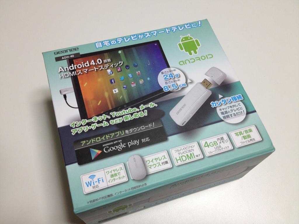 お買い物♪ geanee Android4.0 HD...