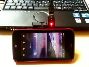 IS03 用に USB 充電変換アダプタを物色する
