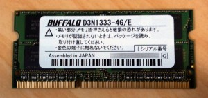 お買い物♪ パナソニック CF-J9 に BAFFALO D3N1333-4G/E を追加してメモリ8GBにした!