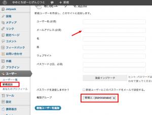 WordPress の admin ユーザーは消した方が良い、のでその方法