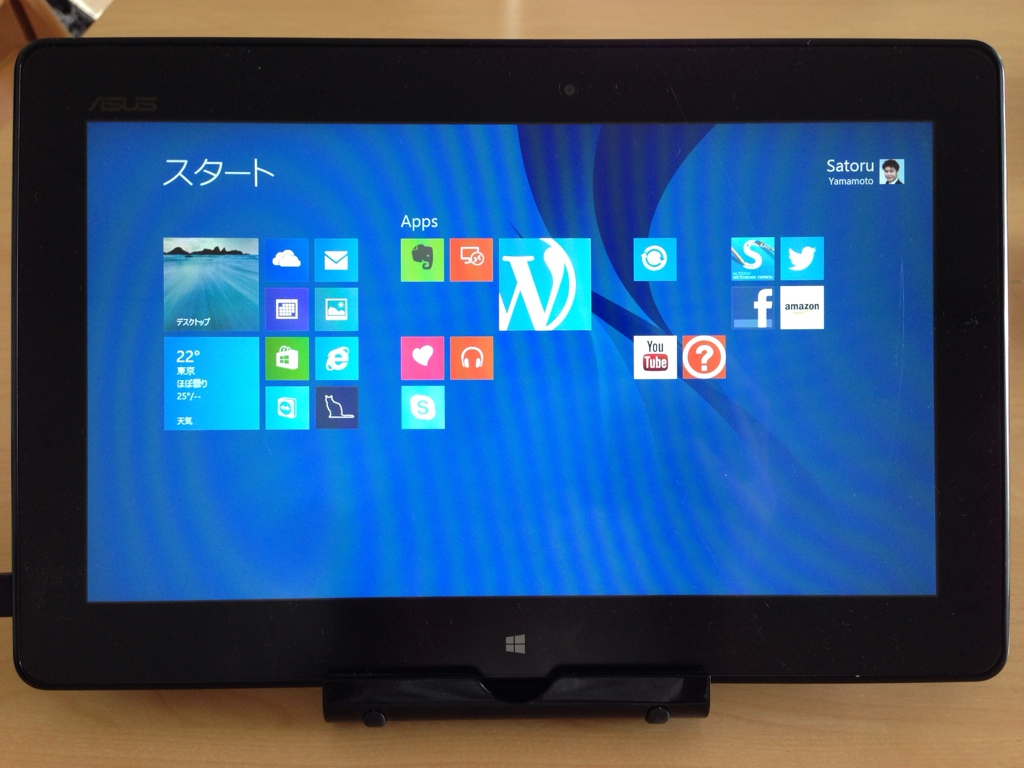 ASUS ViVo Tab Smart ME400、Windows 8.1 RTM