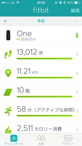 Fitbit One Sync