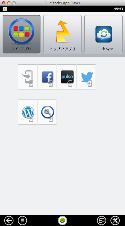 Windows や Mac 上で Android を動かせる BlueStacks の解像度を変更する方法:Mac の場合