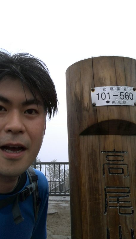 高尾山 トレラン練習