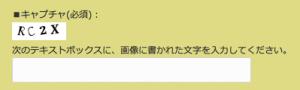 wordpress_cf7_captcha