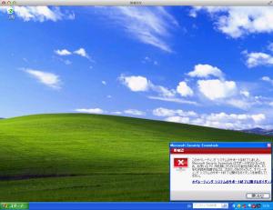 XP終了のダイアログ