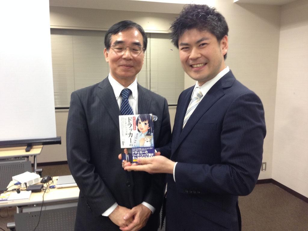祝!まんがでわかるドラッカーのリーダーシップ論 ドラコン藤屋先生の新刊本
