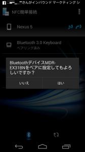 お買い物♪ MDR-EX31BN 7