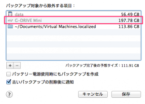 Items to exclude from TimeMachine backup