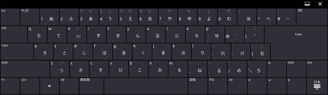 Windows 8.1 日本語版なのに US 版タッチ キーボードが表示されてしまうのを直す方法