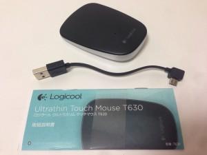 Logicool T630 パッケージの中身