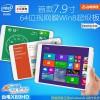 お買い物♪ 7.9 インチの薄型軽量 Windows 8.1 タブレット、Teclast X89HD(H31C) を購入しました