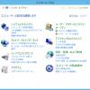 Windows 8.1 タブレット、Teclast X89HD(H31C) の言語環境を日本語化してみた