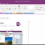 Microsoft Office OneNote 2016 Preview