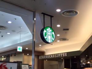 20150727 スターバックスコーヒー